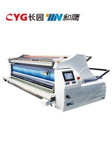 SM-IIA自動鋪布機