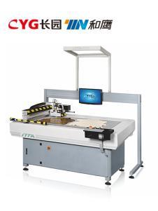 IC150/120 數控振動刀皮革切割機