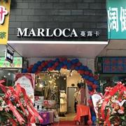 热烈祝贺蔓露卡女装广西陆川店盛大开业!