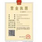 上海尚纪服饰贸易有限公司企业档案