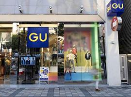 快时尚品牌GU首开港分店 三年海外店舖数增至50间