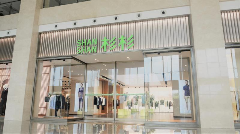 杉杉服饰_杉杉服装香港上市成功 多重发力新机遇与新布局