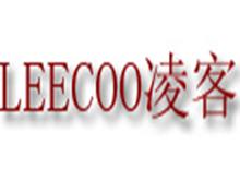 广州金灿服饰有限公司
