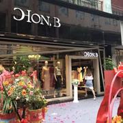 火爆开业| HON.B红贝缇女装六月五店相继隆重开业,与你浪漫相约