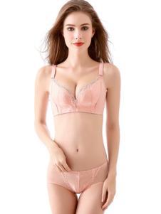 卡丝蓝芬精致粉色内衣