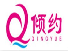 深圳市丝媚电子商务有限公司