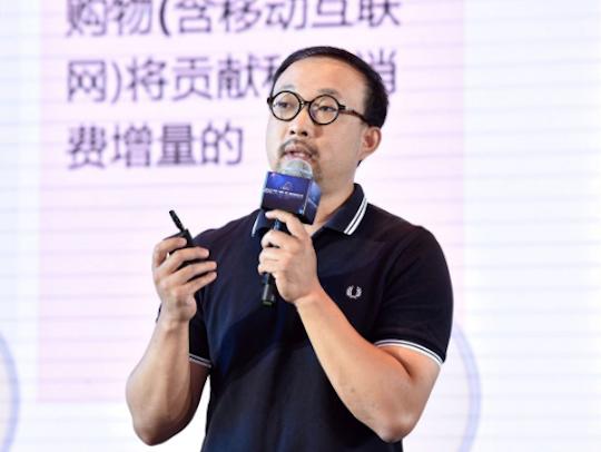 阿里新零售研究中心主任崔瀚文:消费升级与新零售发展