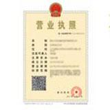 真丝婆(北京)科技有限公司企业档案