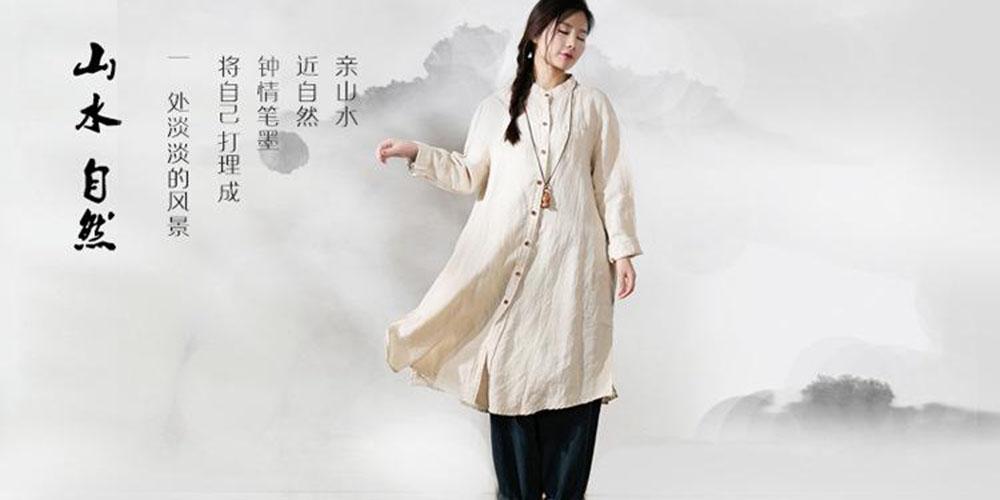 北京陌上桑服饰有限公司