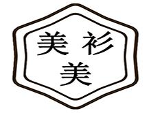 广州美衫美网络科技有限公司