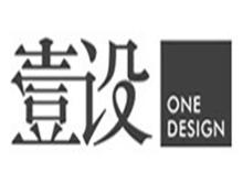 念木(杭州)服饰有限公司