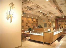 寺库将重塑中国时尚产业的发展轨迹