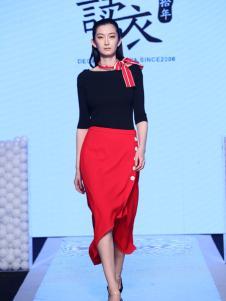读衣拾年新款红色半身裙