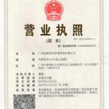 广州美丽哲学管理咨询有限公司企业档案