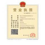 上海朗灵供应链管理有限公司企业档案