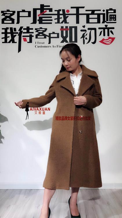 高端大码女装品牌供应