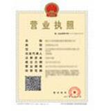 上海蓉儿服装有限公司企业档案