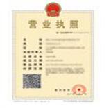 深圳野百合貿易有限公司企業檔案