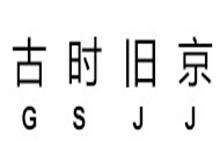深圳野百合貿易有限公司