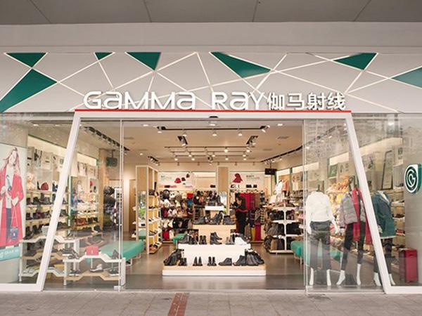 伽马射线店铺展示