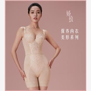 娇致品牌内衣,天津丰烨商贸