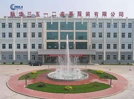 际华集团与东华开展战略合作 打造军民融合产业创新体系
