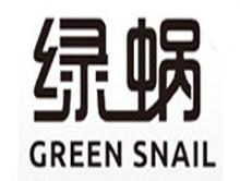 绿蜗女装品牌