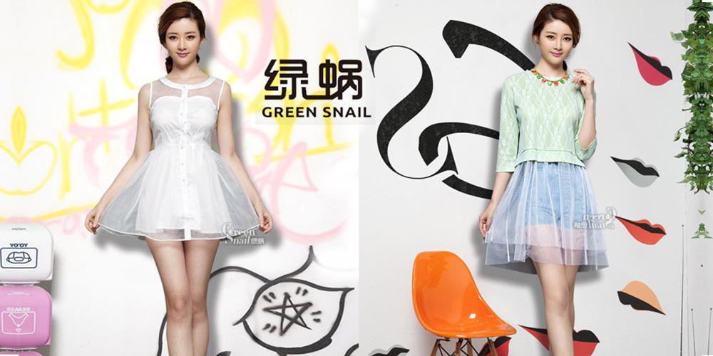 绿蜗green snail