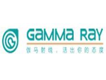伽马射线女装品牌