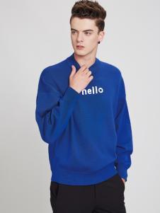 佐纳利宝石蓝毛衫