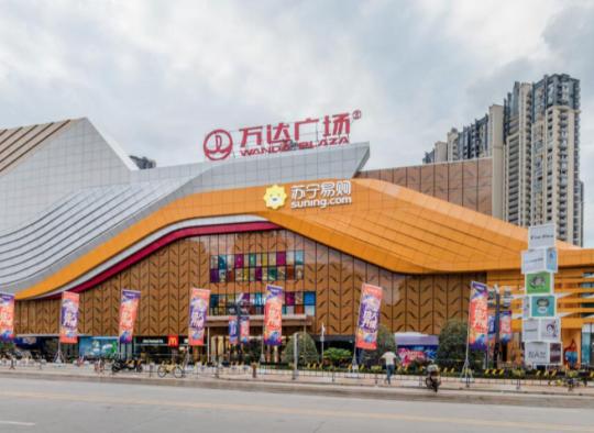 2018年6月全国购物中心新开业32个 万达爆发了