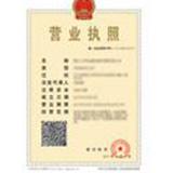 杭州靓姿娅服饰有限公司企业档案