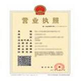 北京广益开元文化科技有限公司企业档案