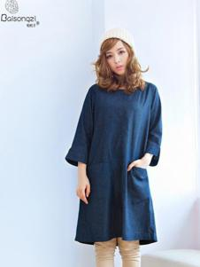 柏松子女装深蓝色大口袋连衣裙