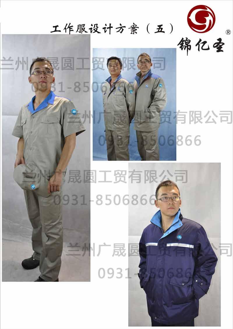 男式工作服厂家直供,锦亿圣服饰
