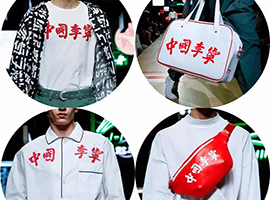 国产运动品牌安踏VS李宁 谁更胜一筹?