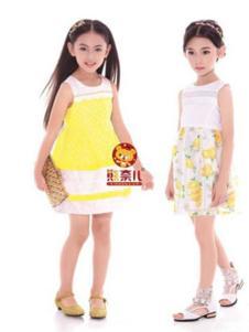 熊奈儿童装时尚无袖女裙