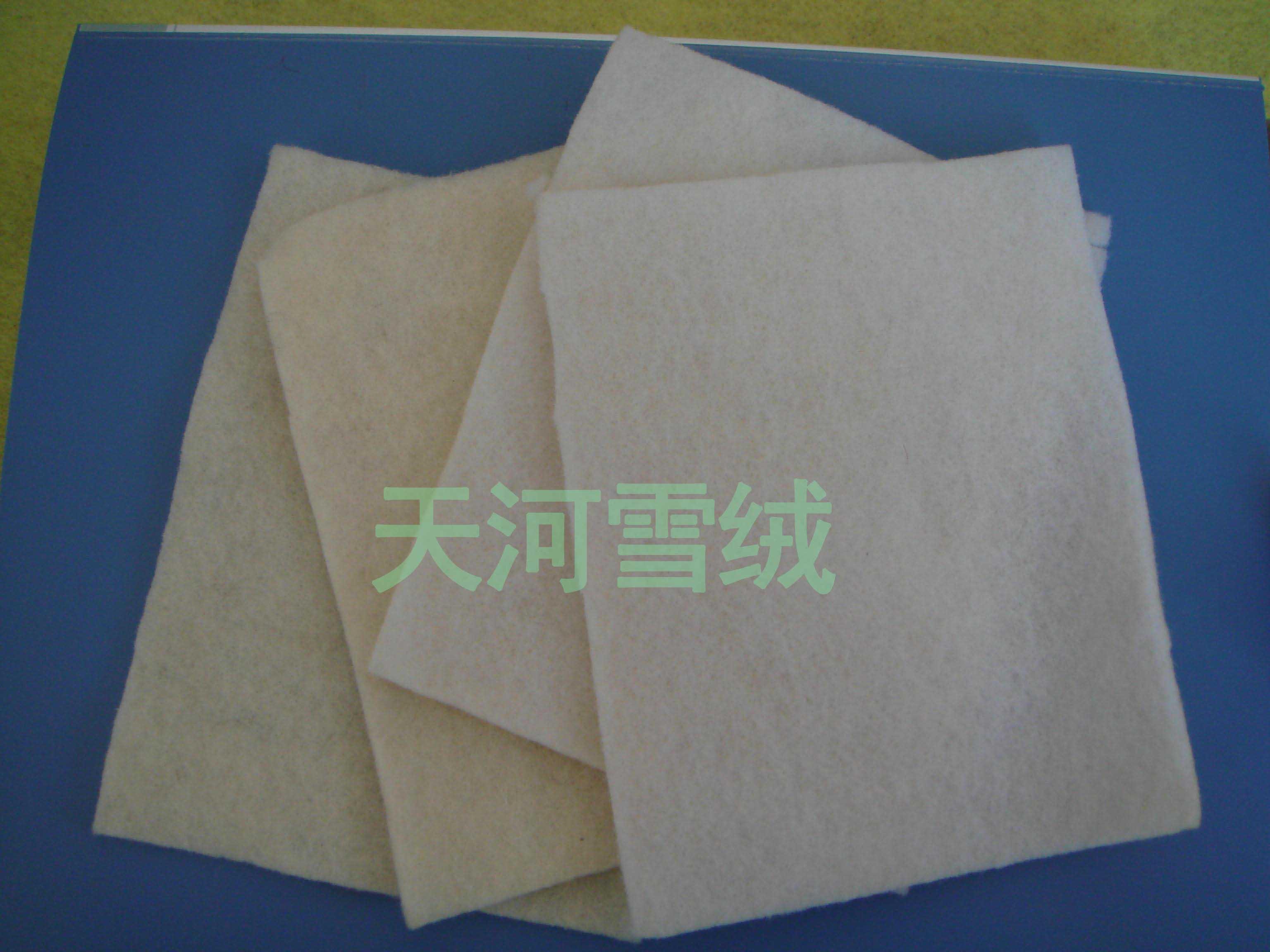 羊绒絮片,天河绒毛制品