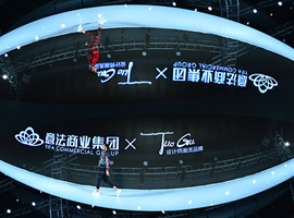 2018时尚深圳展 | 拓谷TUOGU:寻觅乌托邦·奇幻梦境