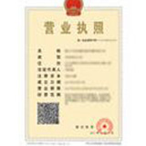 烟台乐基国际贸易有限公司企业档案