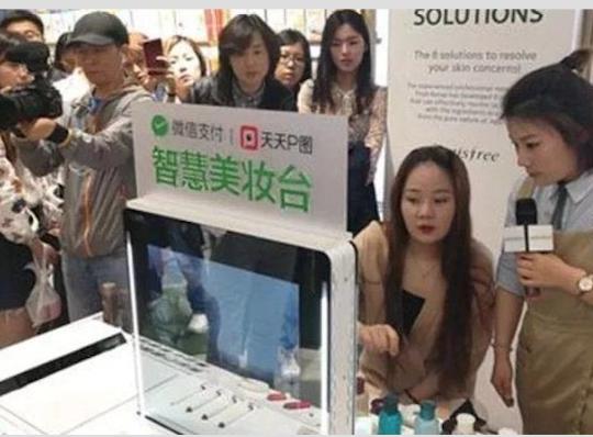 腾讯入局家乐福、永辉超市,给实体零售带来了哪些新风?