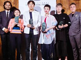 国际羊毛标志大奖亚洲赛区揭晓 中国设计师上榜