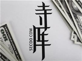 加快奢侈品行业布局,京东投资奢侈品电商平台寺库