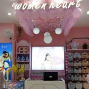 热烈祝贺女人心广东省深圳市光明区13店盛大开业