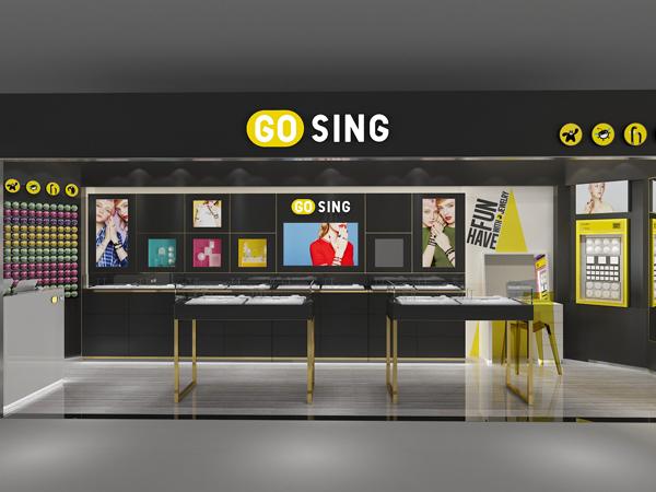 GOSING潮玩银饰实体店品牌旗舰店店面