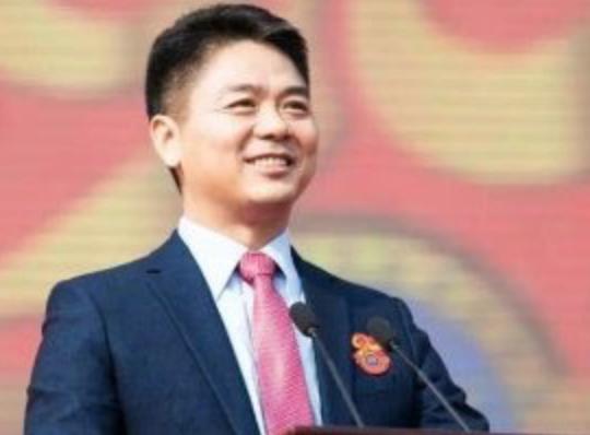 刘强东:京东物流供应链投资20年后才能看到效果