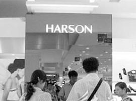 哈森业绩不佳上市两年裁员500多人