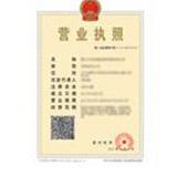 上海逸鸿服饰有限公司企业档案