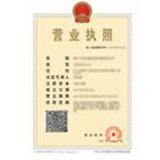 麦姝时装贸易(上海)有限公司  企业档案