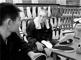 """只卖几十元的""""土布鞋"""",为何卖出了780元的高价?"""